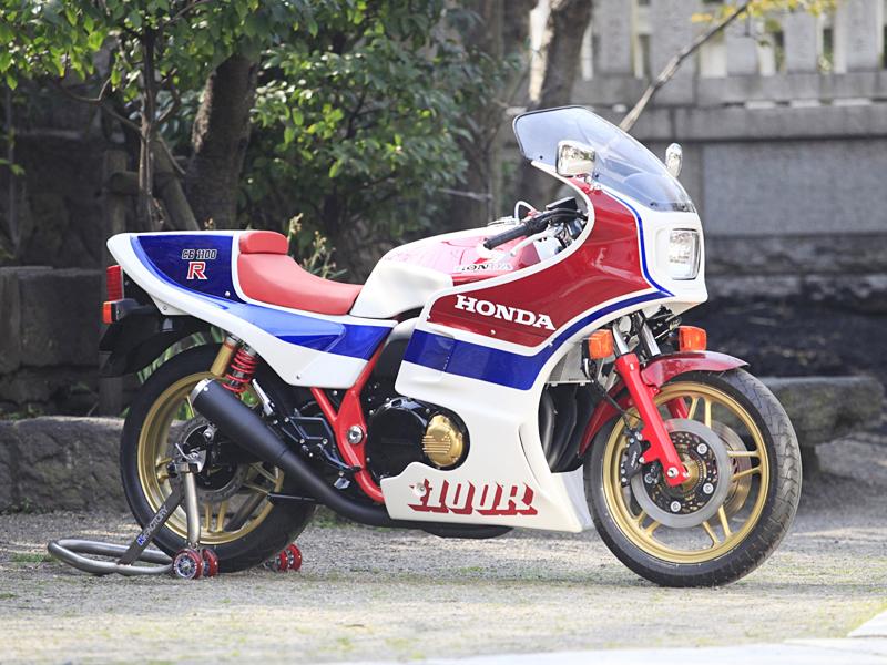 CB1100 type R