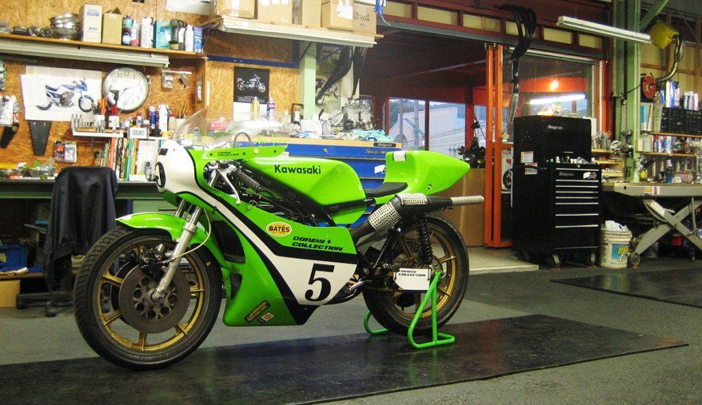KR250-1975年