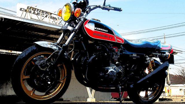 yoshimura custom