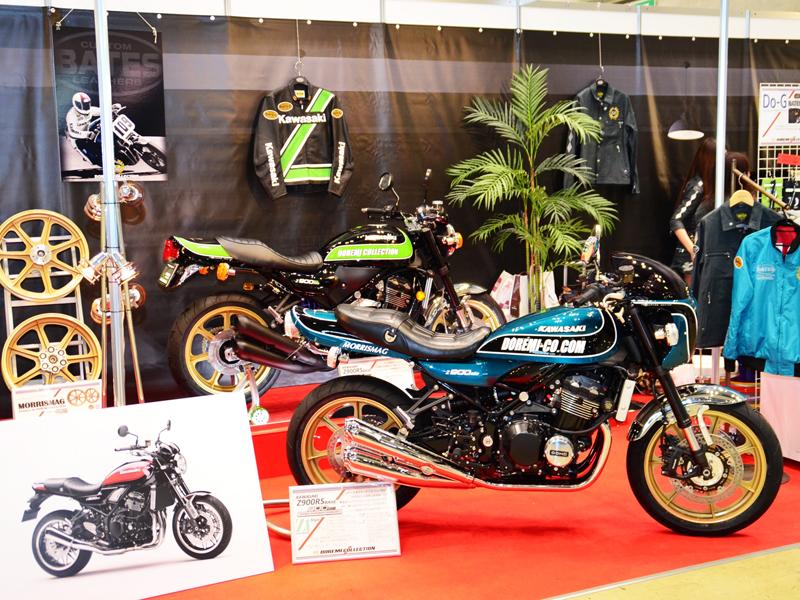 新旧Z1-Style