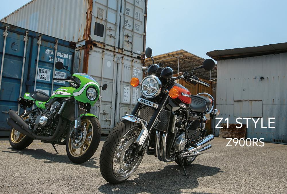 Z900RS Z1 STYLE
