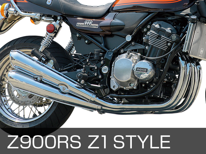 Z900RS Z1 STYLE マフラー周辺